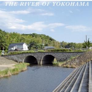 横浜市、横浜の河川を綴る「横浜の川」パンフレット発行!PDF版は無料ダウンロード可