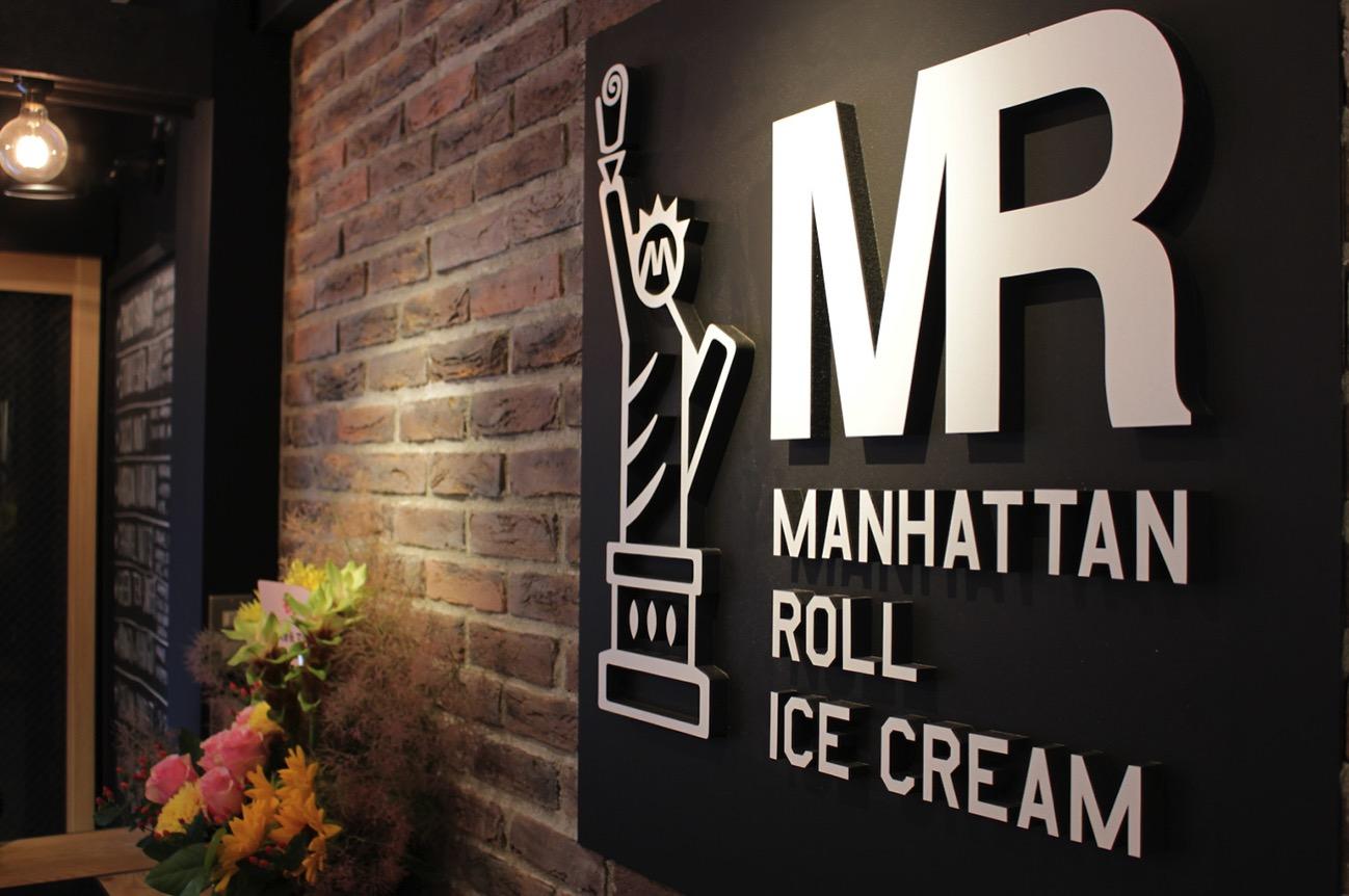 マンハッタンロールアイスクリーム 横浜元町店