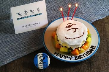 ピーナッツ ダイナー 横浜で誕生日特別プランが9月3日よりスタート!