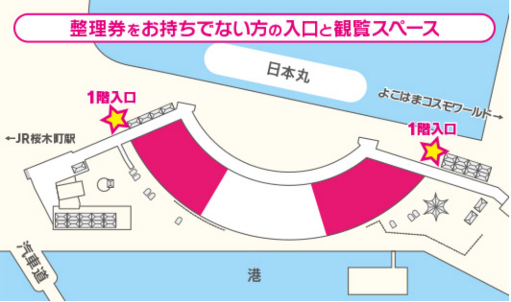 ポケモンシンクロニシティ 入口と観覧スペース