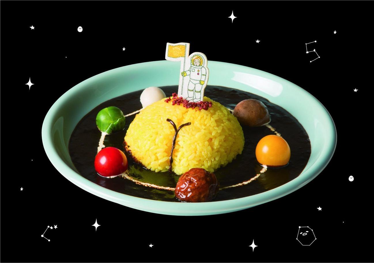 横浜のポムポムプリンカフェで「ぐでたま宇宙メニュー」を提供!9月5日より期間限定