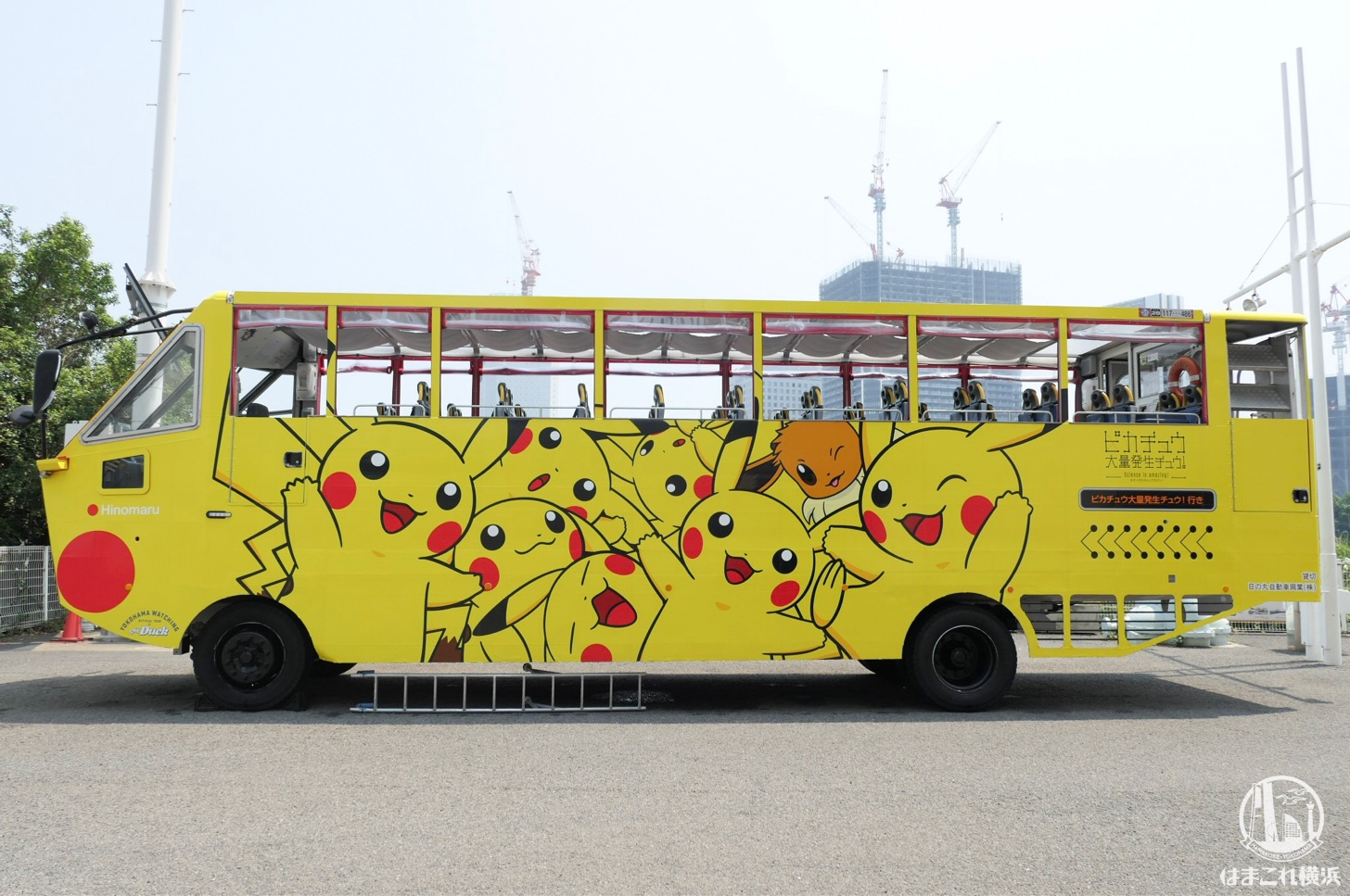 水陸両用バス ピカチュウラッピング