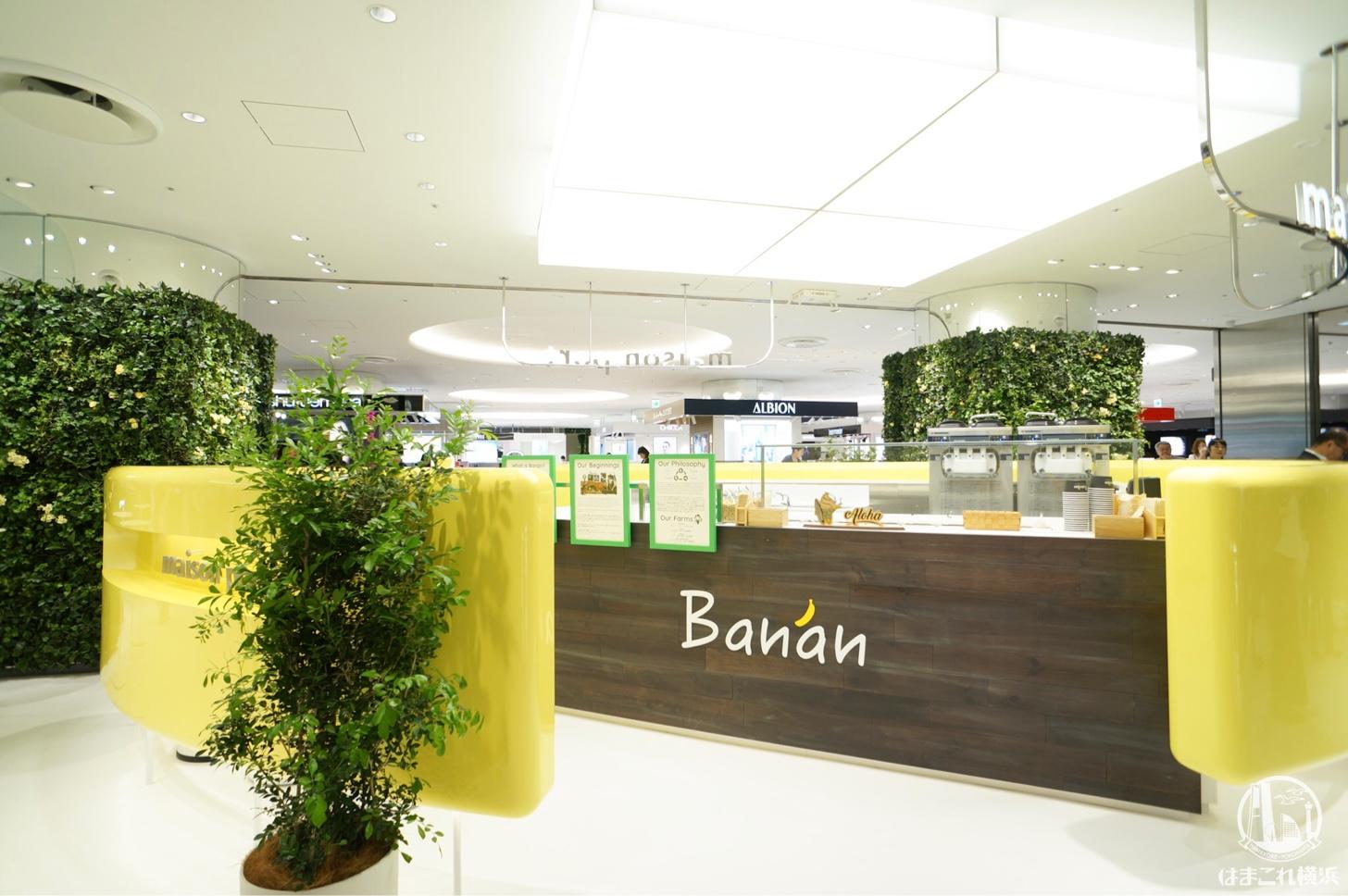 バナン そごう横浜店 外観