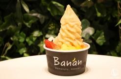横浜駅「バナン」のバナナソフトクリームは超ヘルシー!砂糖・乳製品不使用
