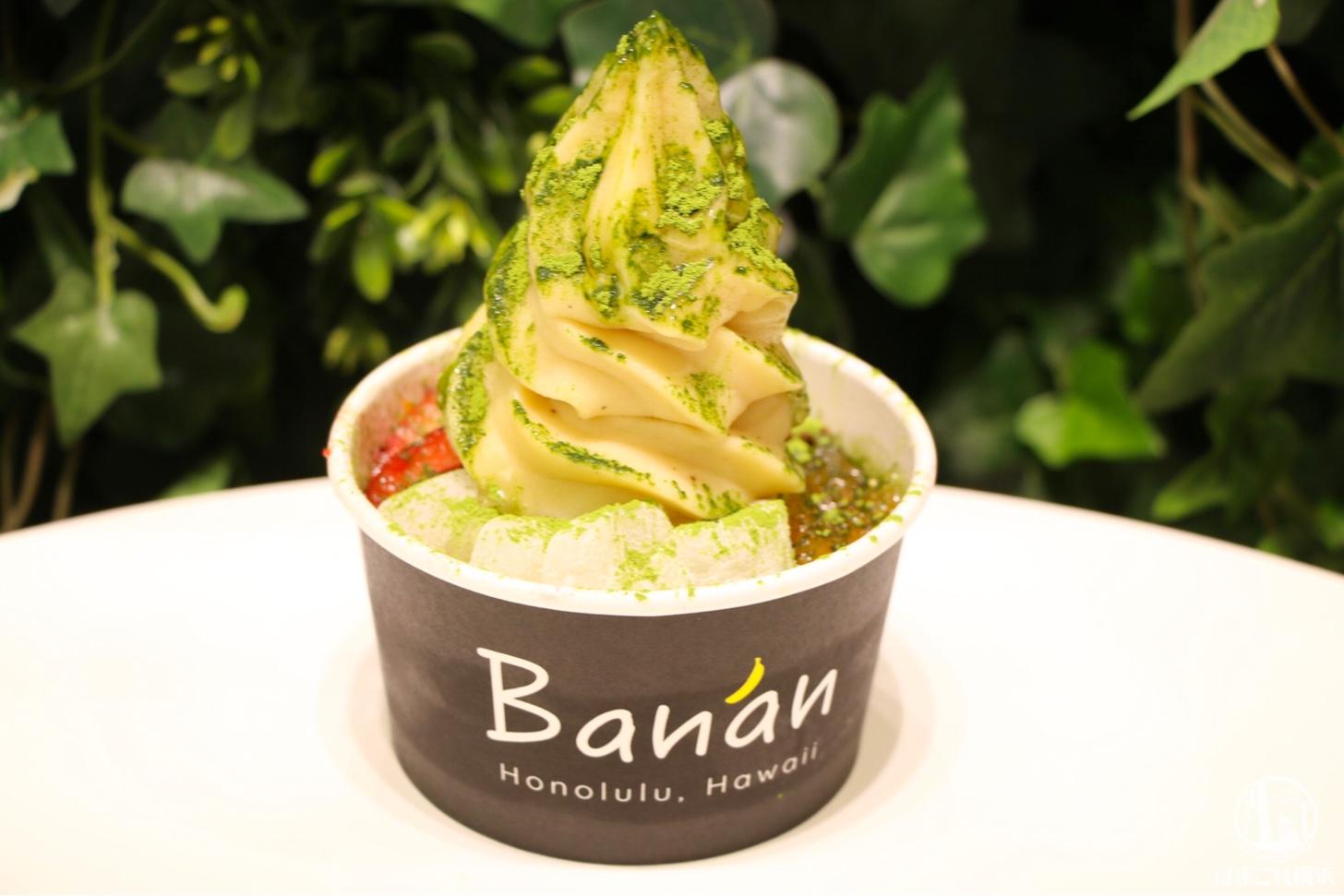 バナン 日本オリジナルメニュー