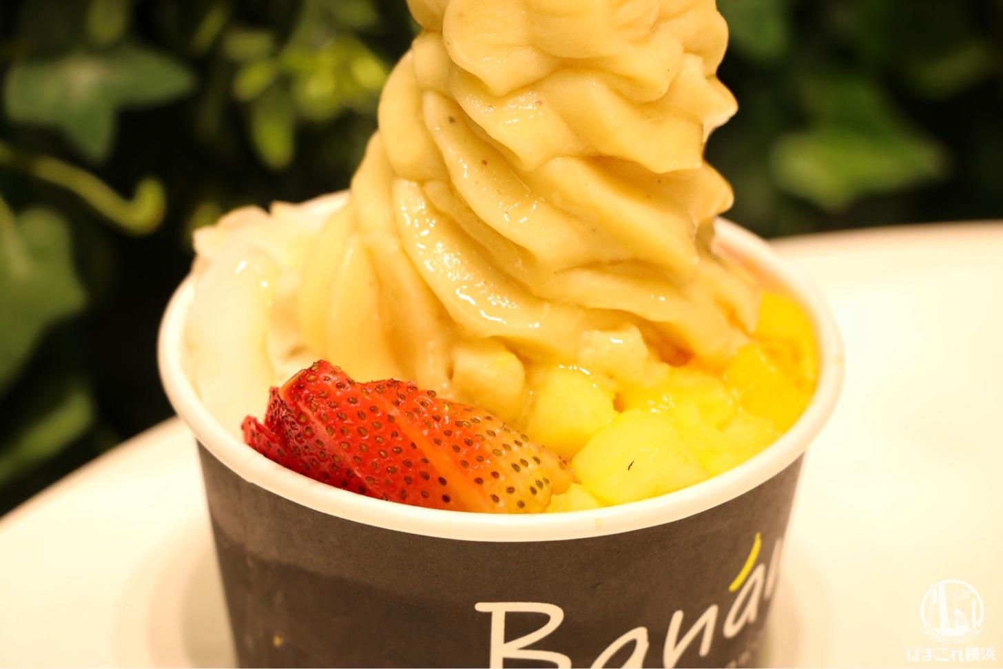 バナナソフトクリーム オリジナルカップ トッピング