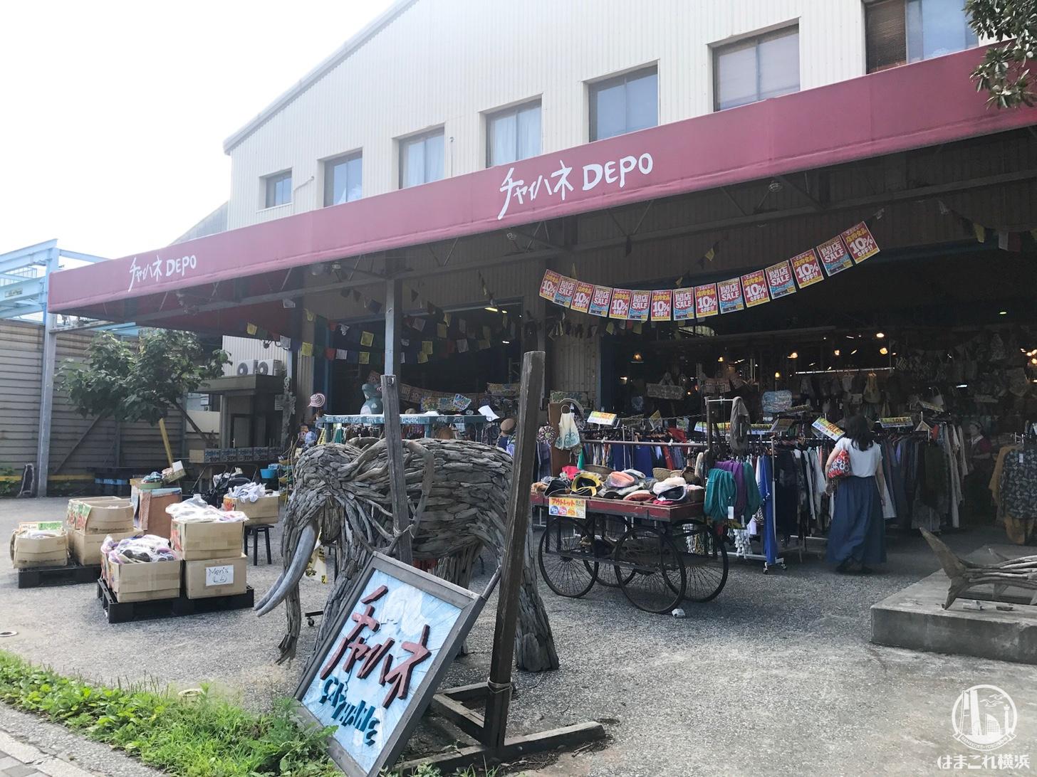 チャイハネ DEPO 横浜ベイサイド店が2018年9月25日に閉店