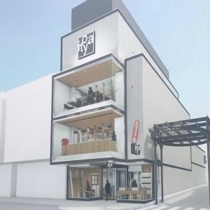 横浜元町「銀座・伊東屋」のオープン日が9月19日と判明!