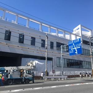 ドン・キホーテ山下公園店跡地の新施設 外壁見え全体イメージ湧く!2018年8月撮影