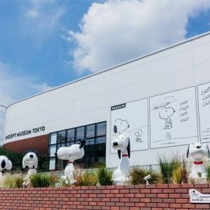 スヌーピーミュージアムが南町田に2019年秋オープン!横浜から車で約30分