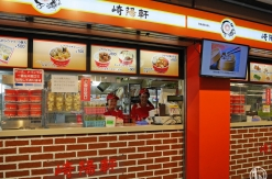 横浜スタジアムに崎陽軒売店は4店舗!シウマイトッピングやハマスタならではのグルメも