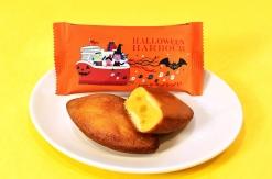 秋限定ありあけ「ハロウィンハーバー」発売開始!優しい甘さの特製かぼちゃ餡が美味