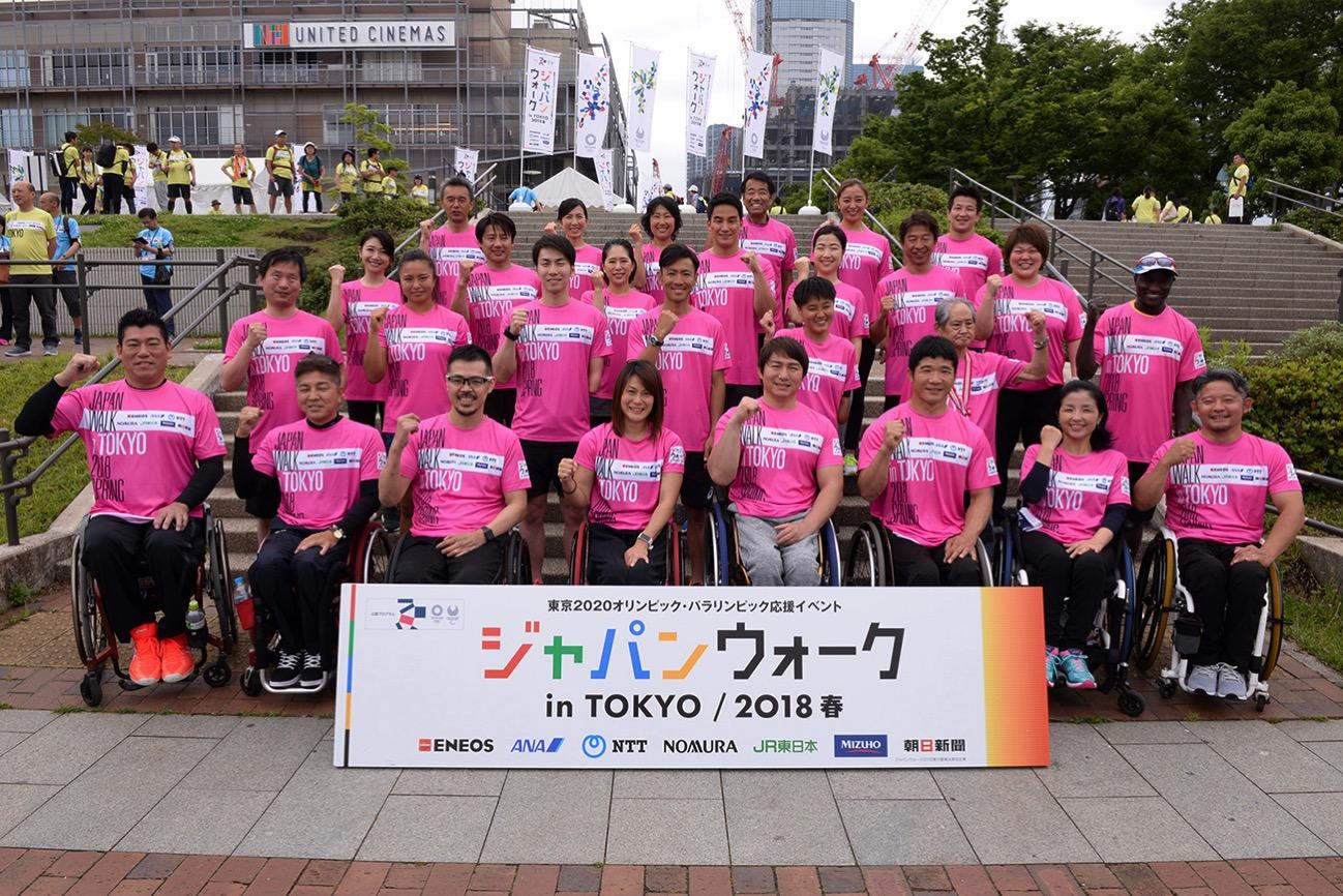 ジャパンウォーク in YOKOHAMA 2018 秋、11月10日に象の鼻パークで開催!