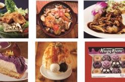 横浜駅「秋を味わう JOINUS グルメ」を9月21日より開催!ポイント3倍も