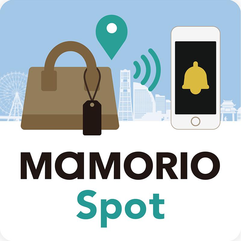 MAMORIO Spot