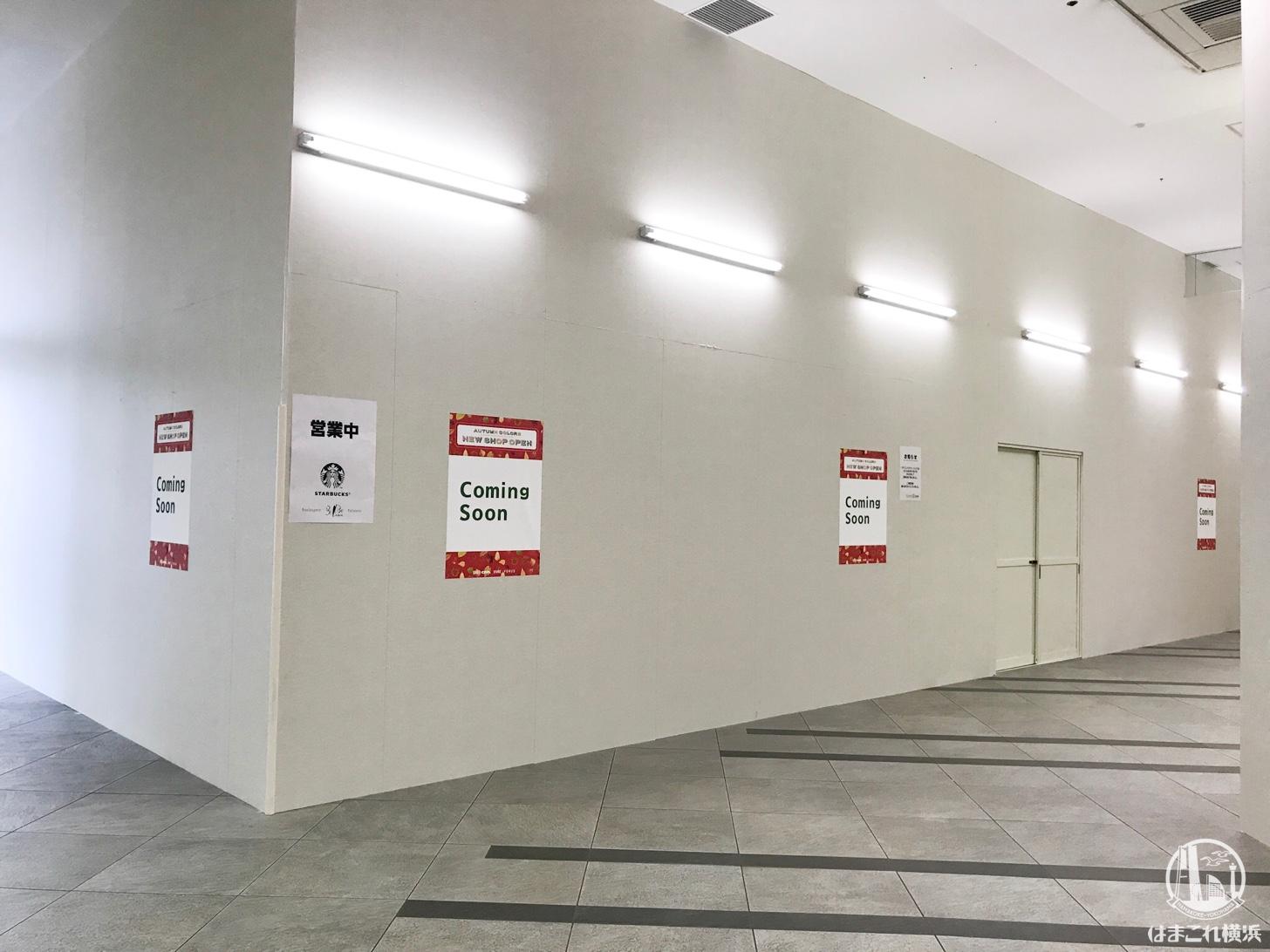 ダイニングカフェ リュクスが閉店!横浜ワールドポーターズのお気に入りパンケーキ店