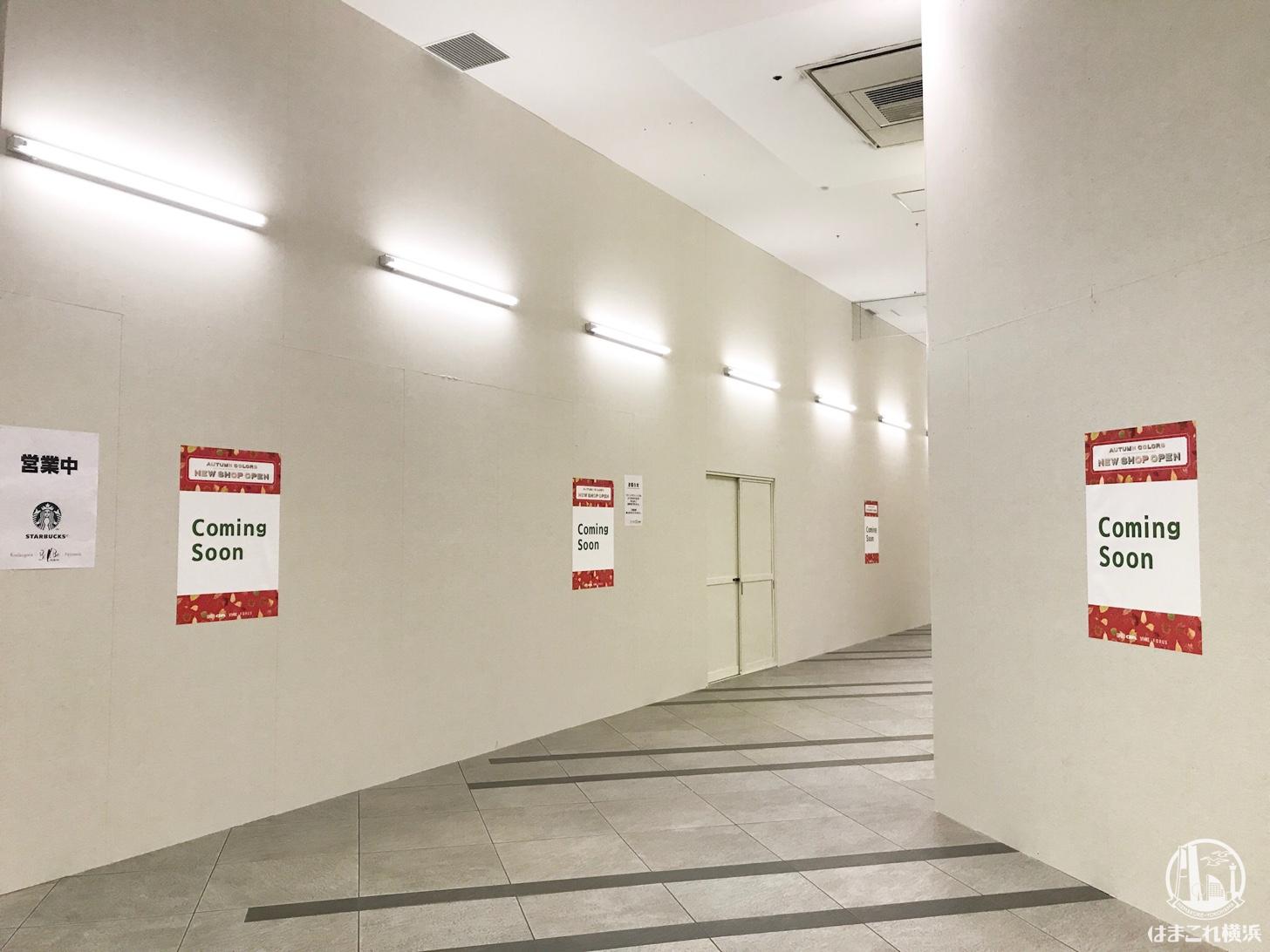 瓦カフェ 横浜ワールドポーターズが閉店!隣接店舗に続く閉店