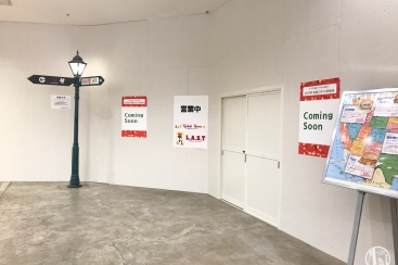 横浜ワールドポーターズ「ラ・サルサ」が閉店!メキシコ料理店