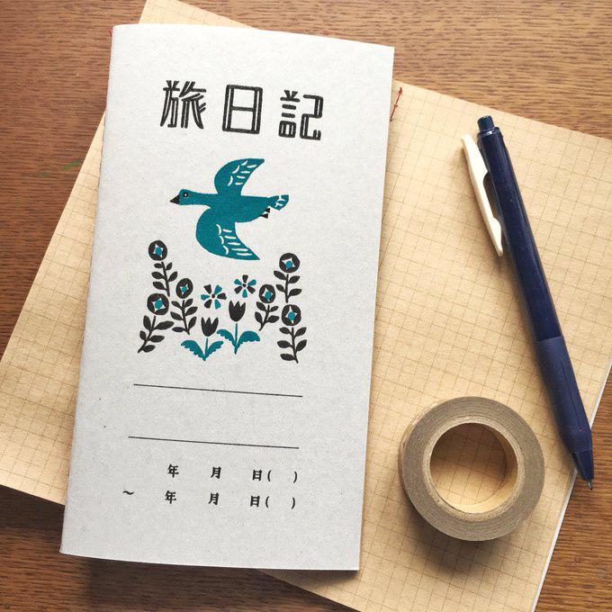 鎌倉・文具と雑貨の店コトリ