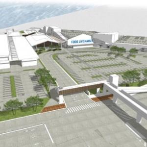 横浜南部市場に「ブランチ横浜南部市場」を建設!新たなランドマーク施設に