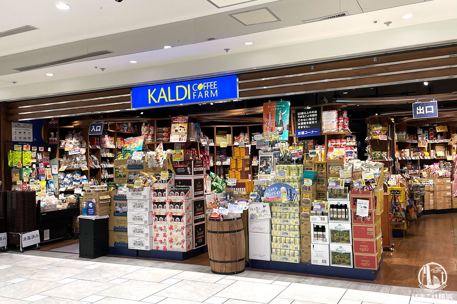 カルディコーヒーファーム ルミネ横浜店