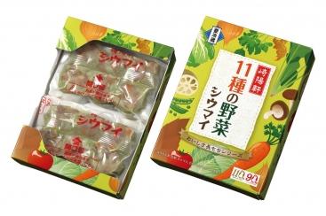 崎陽軒「おいしさ長もち 11種の野菜シウマイ」を新たに通年販売