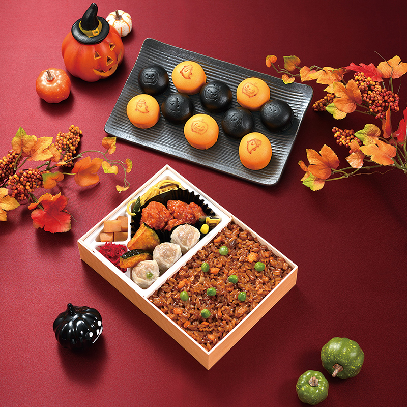 崎陽軒からハロウィン仕様のシウマイまんと黒炒飯弁当が限定発売!