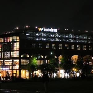 くし葉 横浜ワールドポーターズにオープン 串揚げビュッフェ