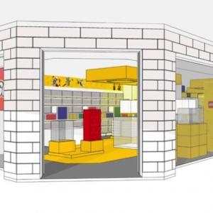 レゴ®ストア 横浜ランドマークプラザ店、10月19日オープン!レゴ®モザイクメーカーも