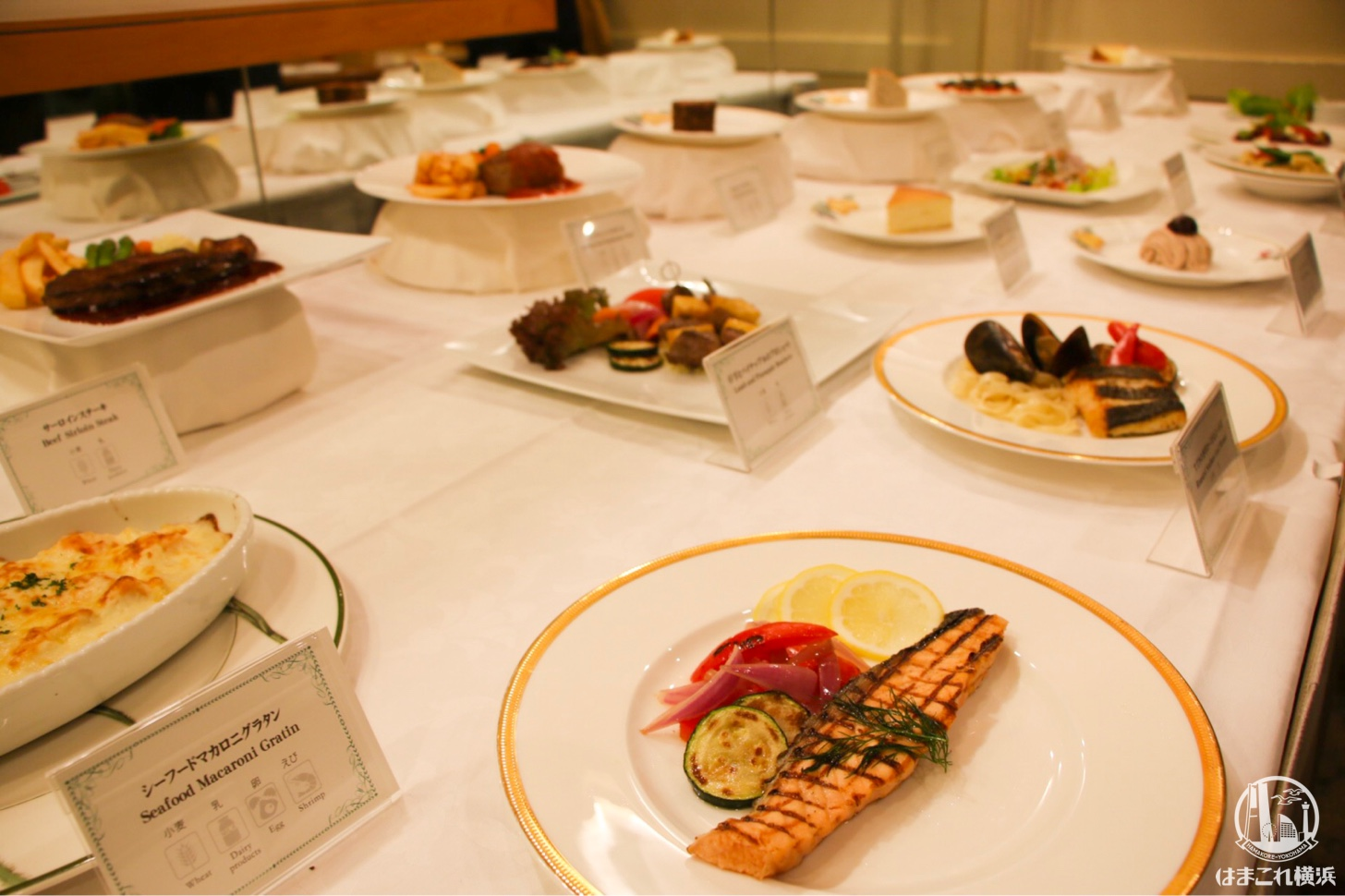 横浜ロイヤルパークホテル、神奈川初のハラール認証レストランへ!提供メニューについて