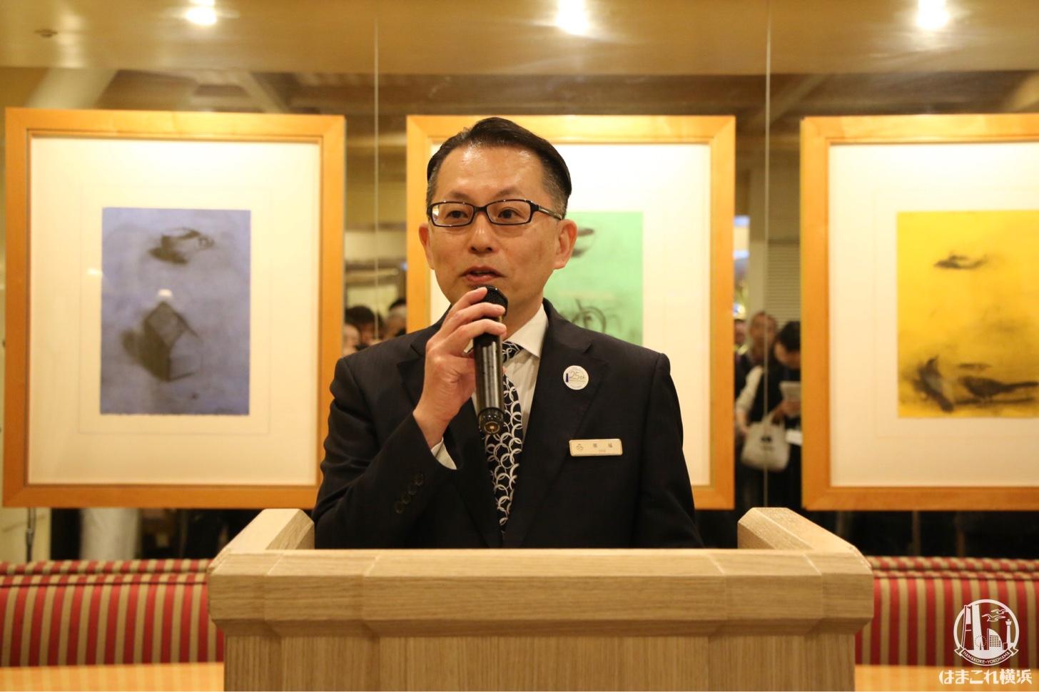 横浜ロイヤルパークホテル 総支配人 雄城 隆史 氏