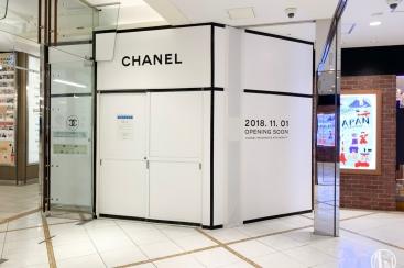 シャネル フレグランス&ビューティー、横浜駅・ルミネ横浜に11月1日オープン!