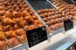 ミニヨンが横浜ポルタに!福岡の人気ミニクロワッサン専門店・横浜初出店