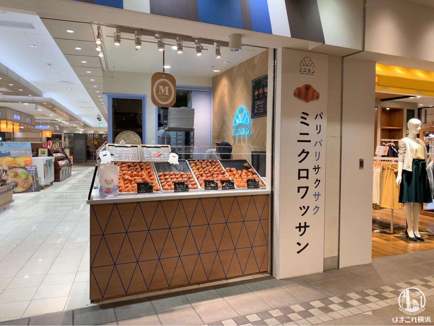 ミニヨン 横浜ポルタ店 外観
