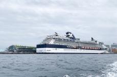 シーバスは横浜港周遊の船旅観光を700円で楽しめるお手軽クルーズ