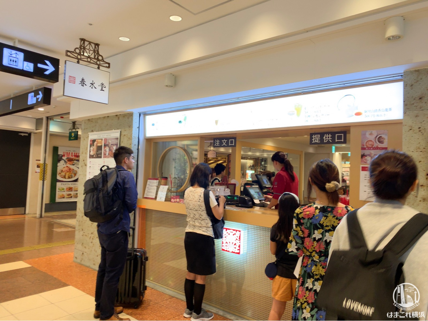 春水堂(チュンスイタン) テイクアウト専用カウンター 提供口と注文口