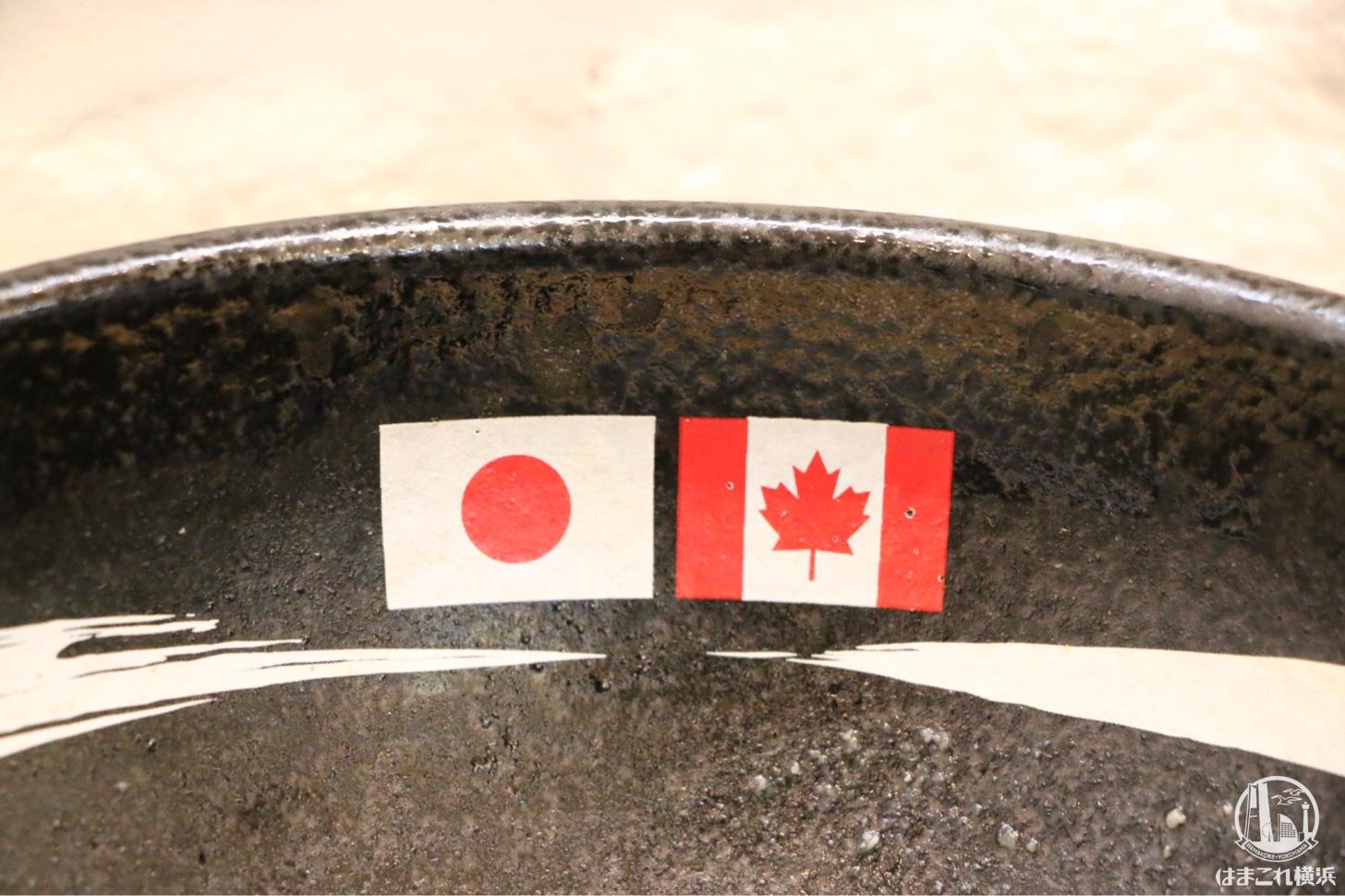 日本とカナダの国旗を描く丼