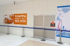 サンマルクカフェ、横浜ワールドポーターズに11月19日にオープン!