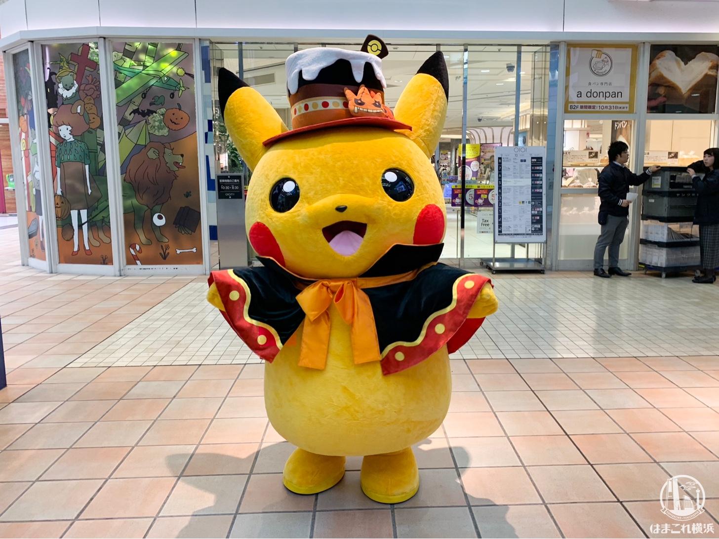 ピカチュウハロウィン、横浜駅でポケモンセンター ヨコハマをアピール