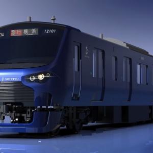 相鉄・JR直通線用新型車両「12000系」を2019年春に導入