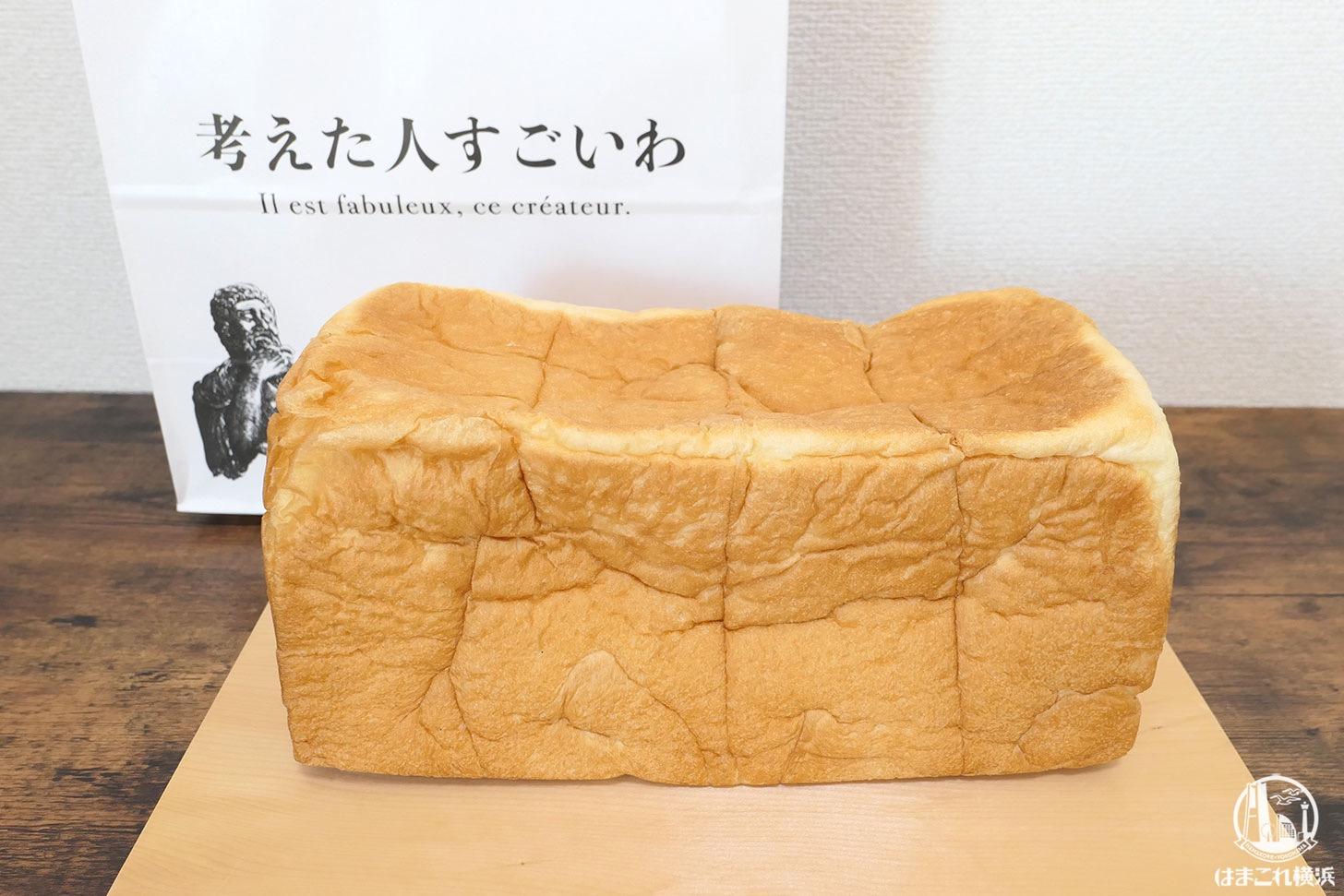 購入した高級食パン「魂仕込」