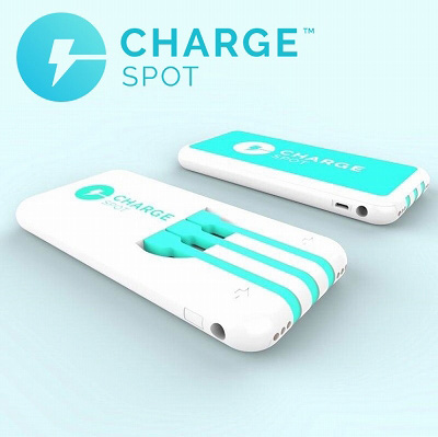 「ChargeSPOT」概要