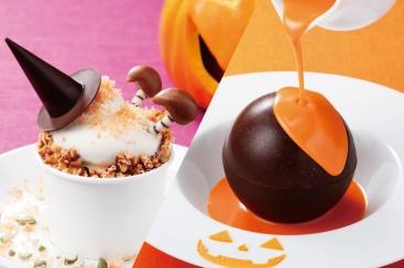 横浜チョコレートファクトリー&ミュージアムにハロウィン限定スイーツが登場!