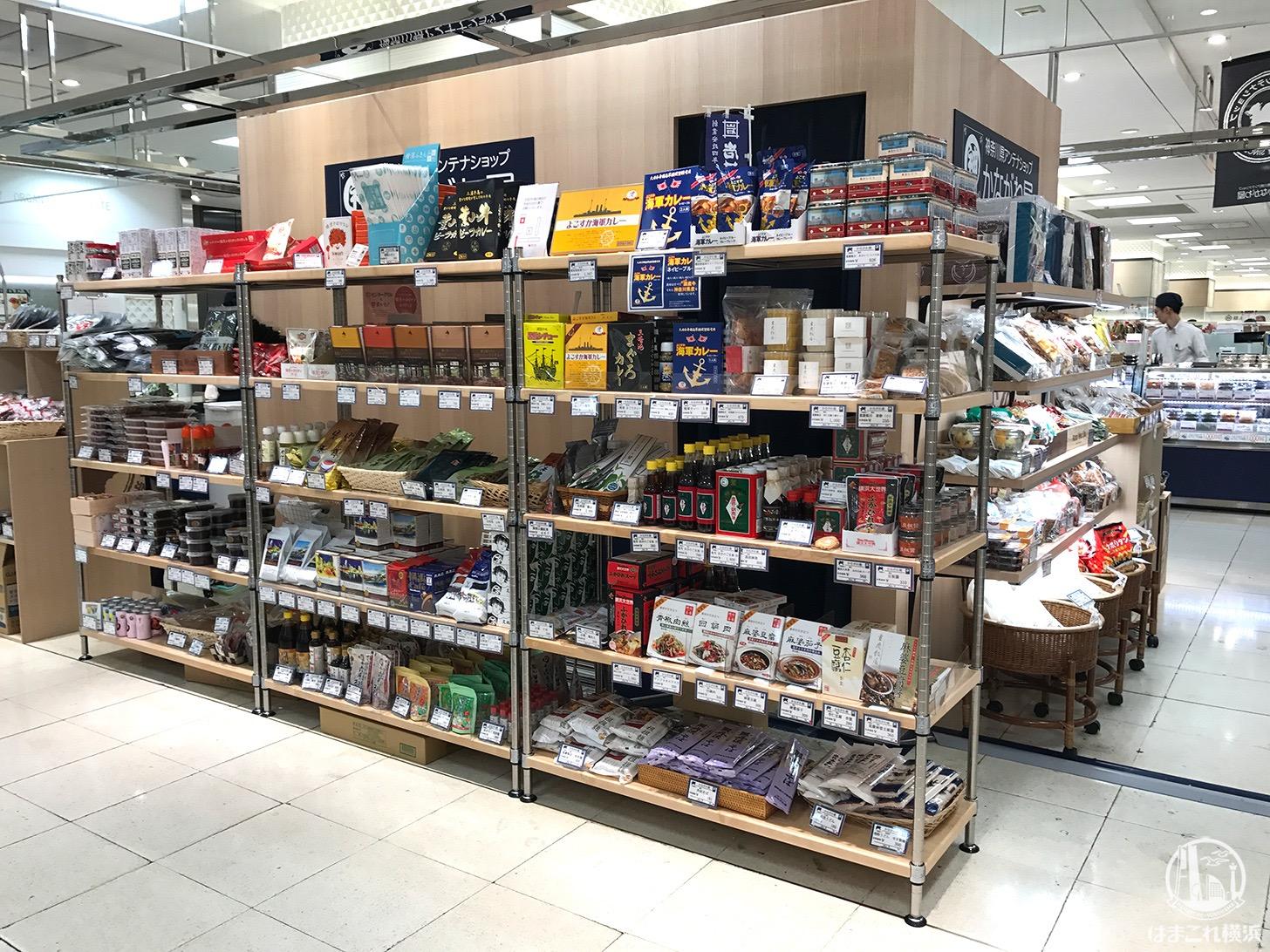 横浜駅 東口「そごう横浜店」かながわ屋