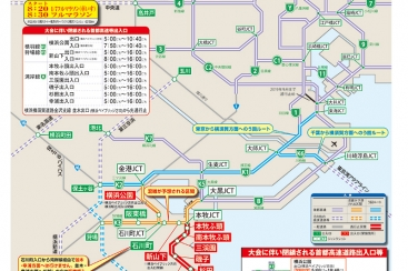 10月28日 横浜マラソン2018の開催に伴い、みなとみらい・首都高など交通規制