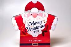 ありあけ「クリスマスハーバー」が販売開始!サンタパッケージ・平成最後のクリスマス企画も