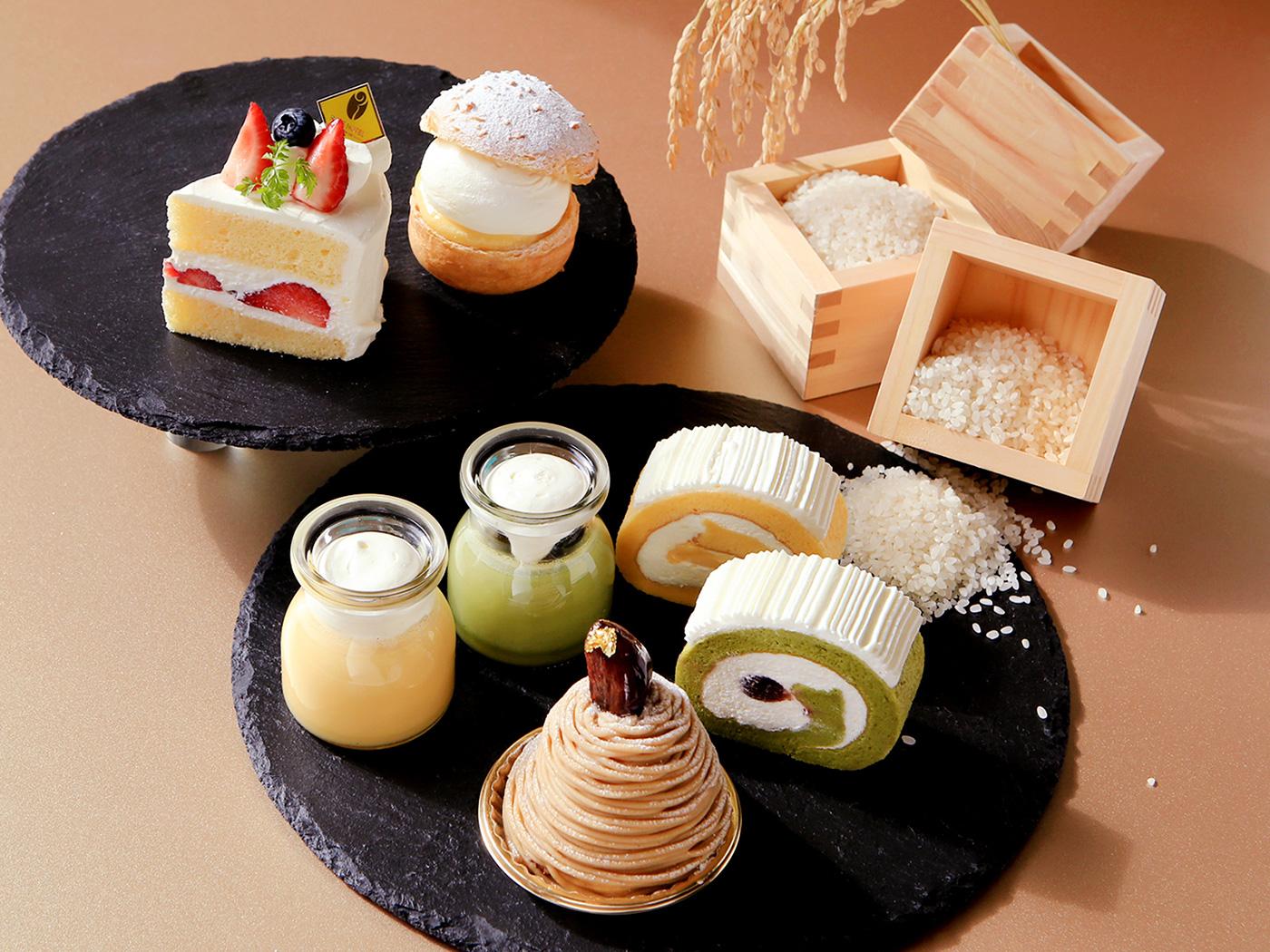 ローズホテル横浜でパティシエが育てたお米使用の「米粉スイーツ」発売開始
