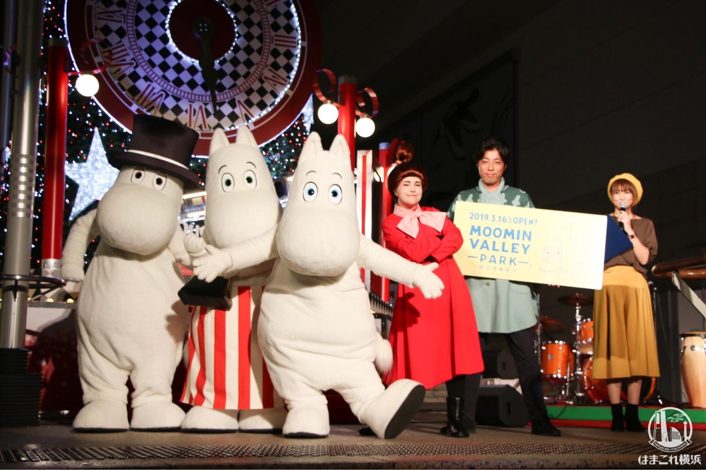 クイーンズスクエア横浜クリスマス2018 ムーミン