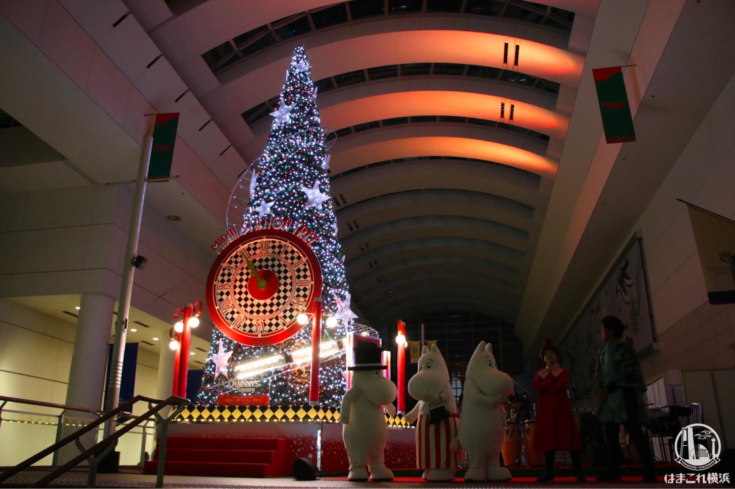 クイーンズスクエア横浜クリスマス2018 クリスマスツリー