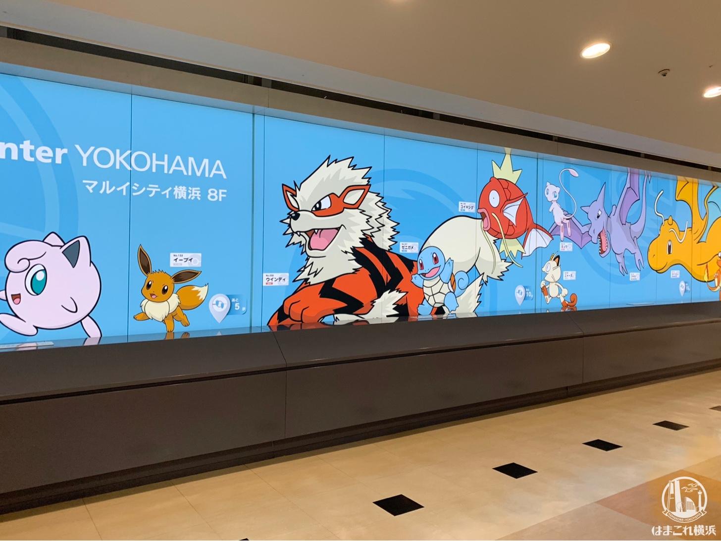 そごう横浜とマルイシティ横浜の連絡通路 ポケモン